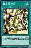 【 遊戯王 カード 】 《 魔法族の里 》(ノーマル)【デュエリストエディション 3】de03-jp061 (¥ 978)
