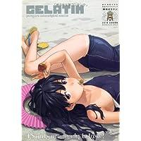 季刊GELATIN2010 あき (WANIMAGAZINE COMICS)
