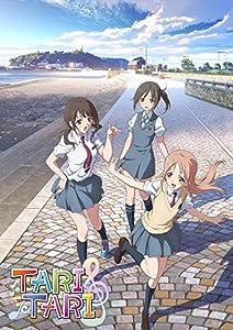 TARI TARI Blu-ray コンパクト・コレクション