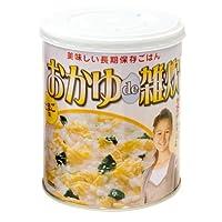 救食シリーズ おかゆde雑炊 たまご味(単品)