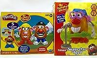 Mr Potato Head Superstar Spudとポテトヘッドplay-dohキット–2ギフト値パック