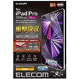エレコム iPad Pro 11 第3世代 2021年 液晶保護フィルム 衝撃吸収 光沢 TB-A21PMFLPG