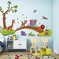 かわいいビッグジャングル動物ブリッジPVCウォールステッカーキッズベッドルーム壁紙マルチカラー混合