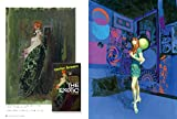 アート オブ ロバート・マッギニス:THE ART OF ROBERT McGINNIS 画像