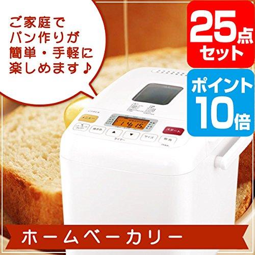 二次会 景品 ホームベーカリー ポイント10倍【おまかせ景品...