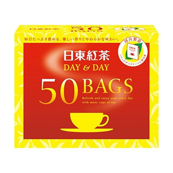 日東紅茶 DAY&DAY ティーバッグの商品画像