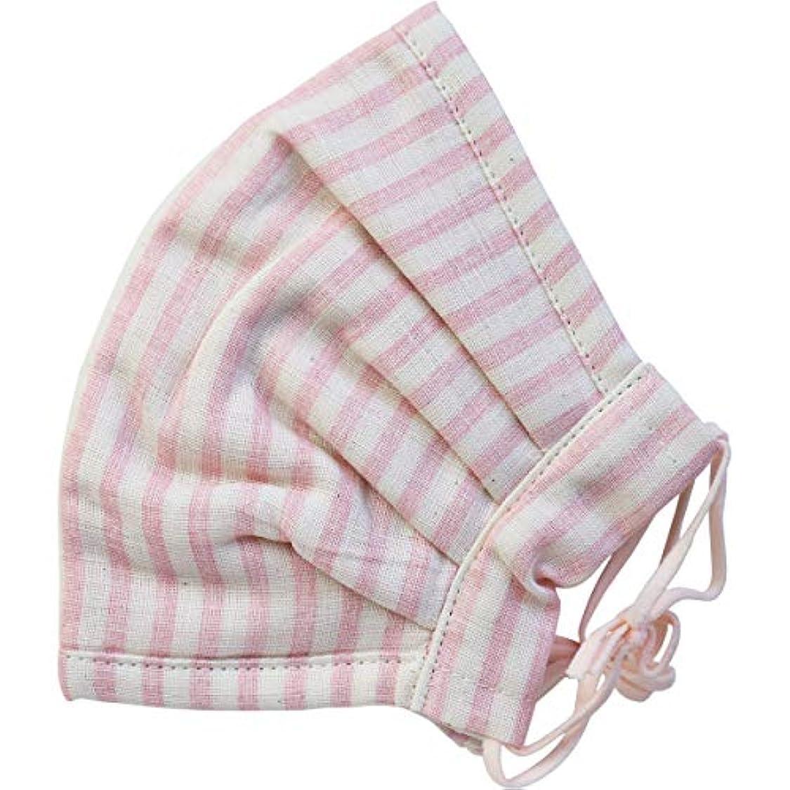 感謝祭信念高齢者ふわふわマスク 今治産タオル 超敏感肌用 ピンクストライプ ゆったり大きめサイズ 1枚入×10個セット