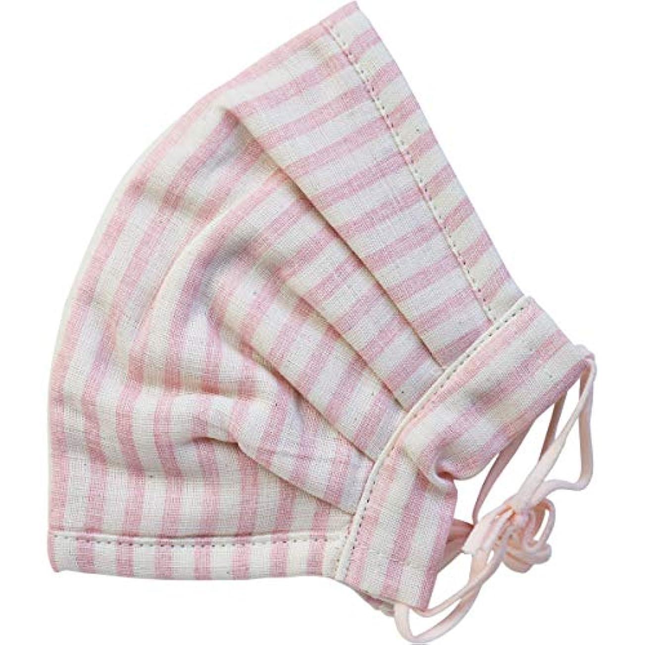 起きろ農学八百屋さんふわふわマスク 今治産タオル 超敏感肌用 ピンクストライプ ゆったり大きめサイズ 1枚入×5個セット