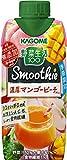 カゴメ野菜生活100スムージー濃厚マンゴーピーチ330ml ×12本 ×12本