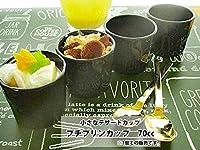 K'sキッチン 黒い食器 プチ プリンカップ 70cc 【 アウトレット込 濃厚チーズケーキ ミニティラミスカップ 小さい 美濃焼 ぐい呑み おちょこ 】