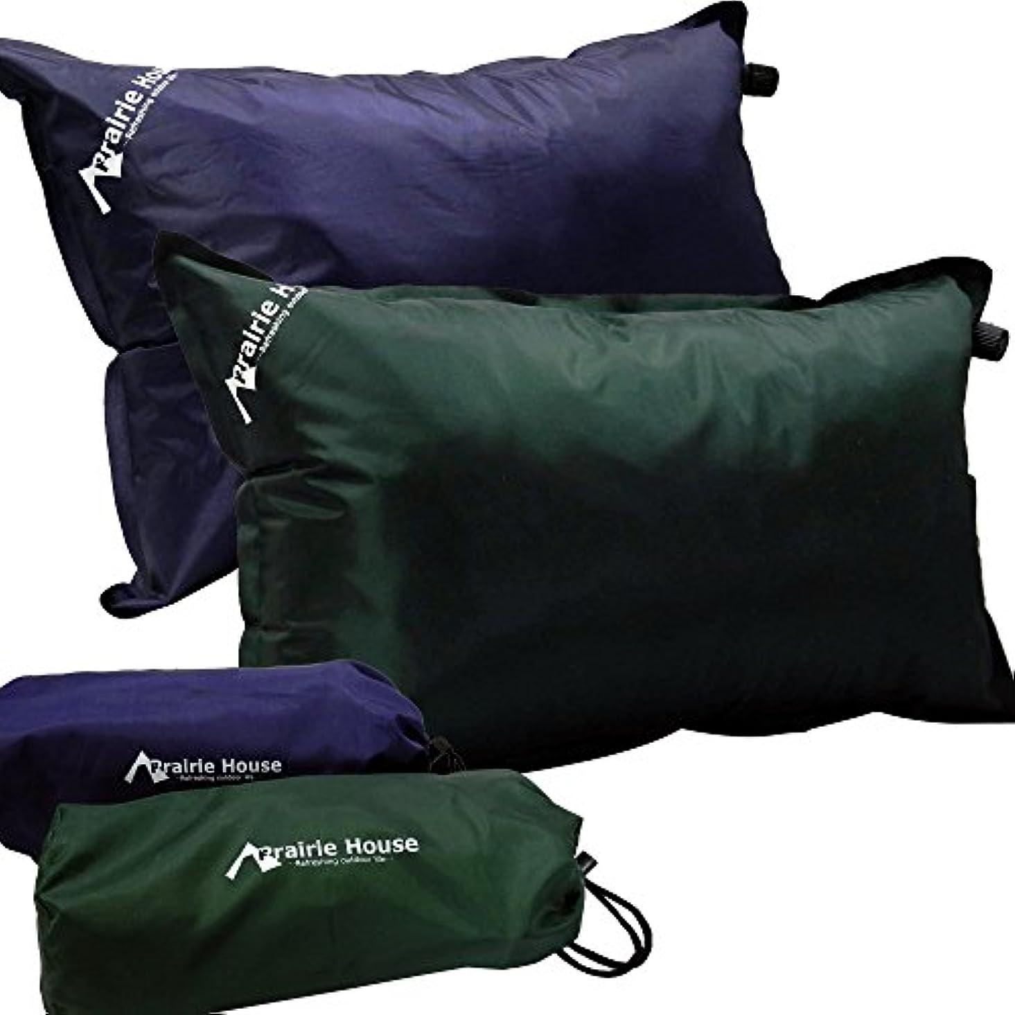 咳海嶺添加剤[PHS111NG]Prairie Houseふっくらピロー2個セット 自動膨張枕 2個セット 車中泊 枕 ぐっすり 快適 ネイビー?グリーン