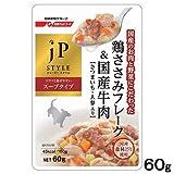 Amazon.co.jpジェーピースタイル ウエット 国産鶏ささみフレーク&国産牛肉、さつまいも・人参入り 60g【単品】