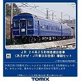 TOMIX Nゲージ 24系25形 あさかぜ・JR東日本仕様 増結セット 8両 98726 鉄道模型 客車