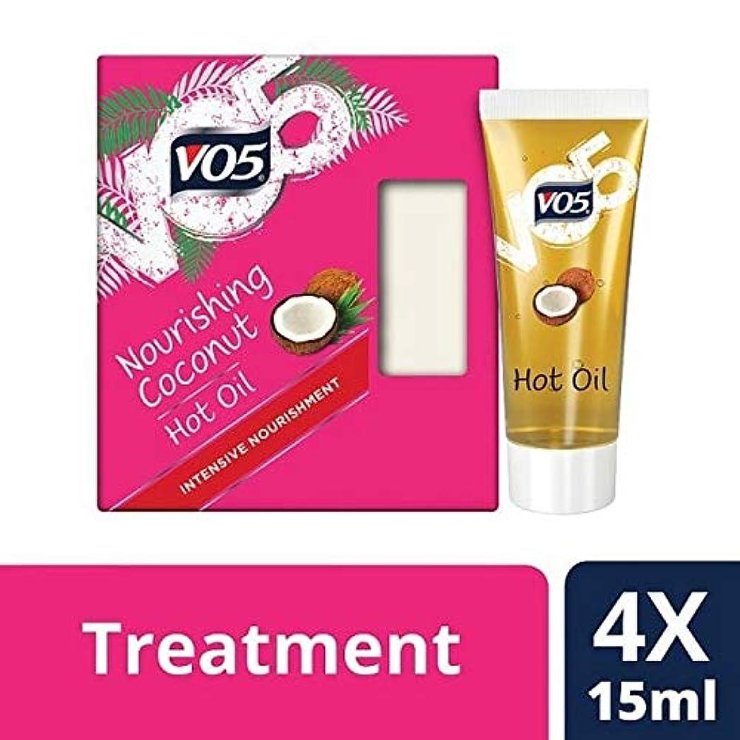 硬さ処分した理論的[VO5] Vo5栄養ココナッツ熱油4X15Ml - VO5 Nourishing Coconut Hot Oil 4x15ml [並行輸入品]