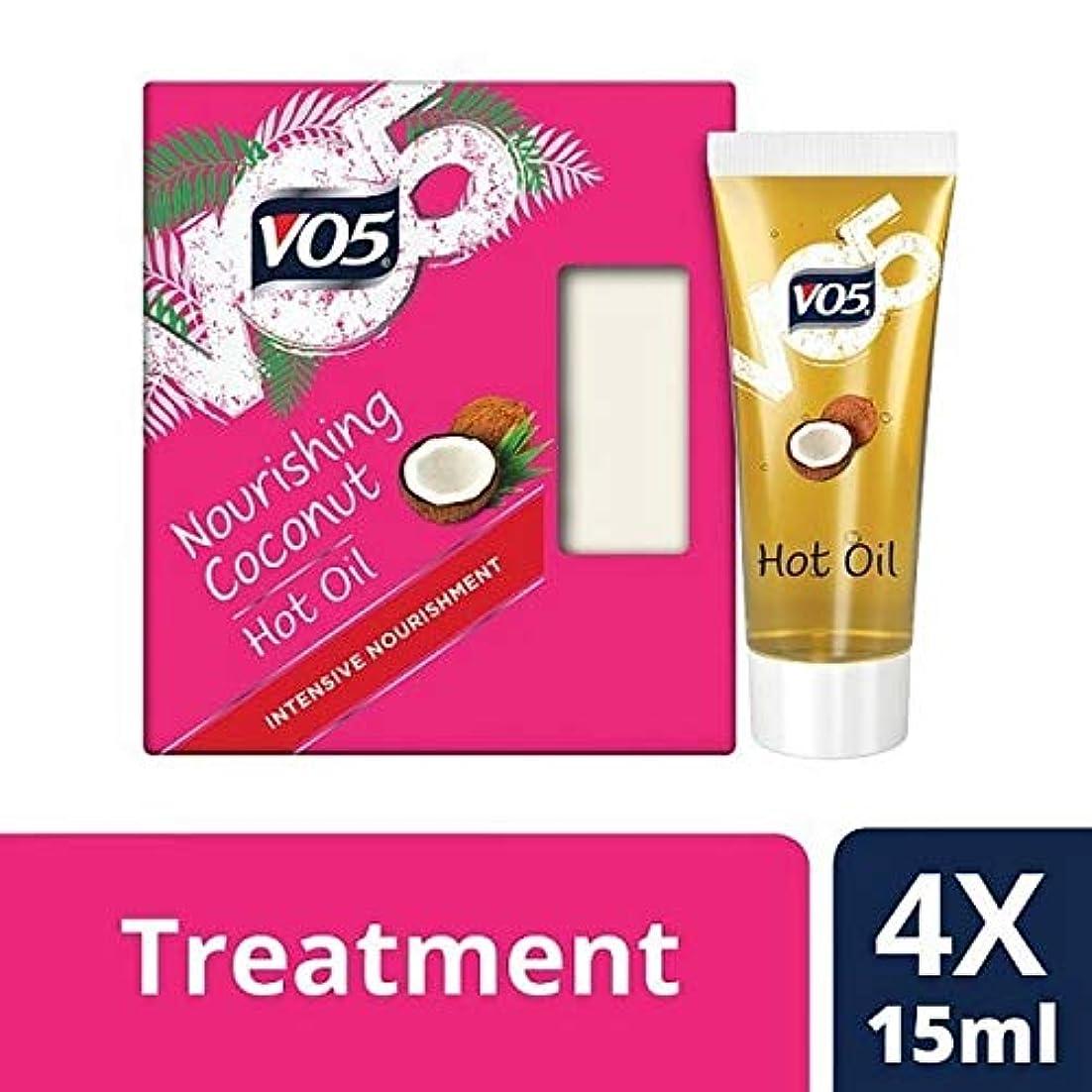 ターゲット事実上じゃない[VO5] Vo5栄養ココナッツ熱油4X15Ml - VO5 Nourishing Coconut Hot Oil 4x15ml [並行輸入品]