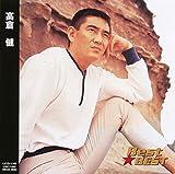 高倉健 ベスト 12CD-1168