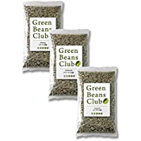 【 Amazon.co.jp 限定 】生豆倶楽部 コーヒー生豆 厳選セレクト3農園セット(200g×3袋)プロのコーヒー豆をご家庭で焙煎 Green Beans Club お試し