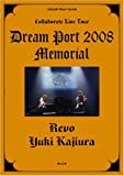 アニカンR MUSIC 総力編集 Revo & Yuki Kajiura Dream Port 2008 Memorial[雑誌]