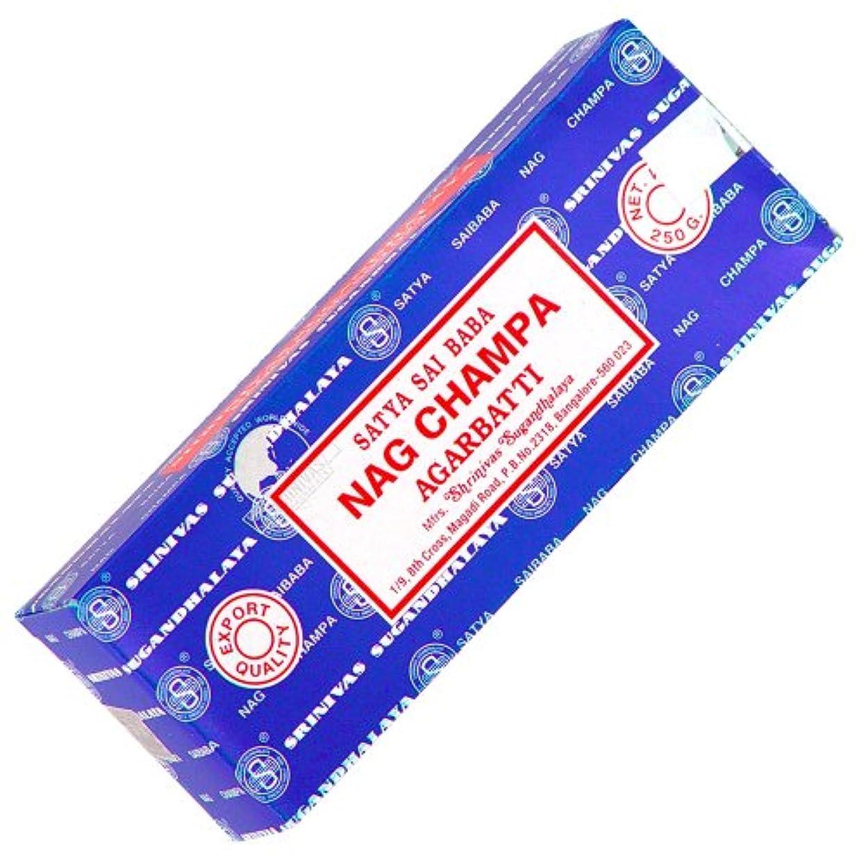 居住者マウント絶壁Satyaお香250 gr Nag Champa各