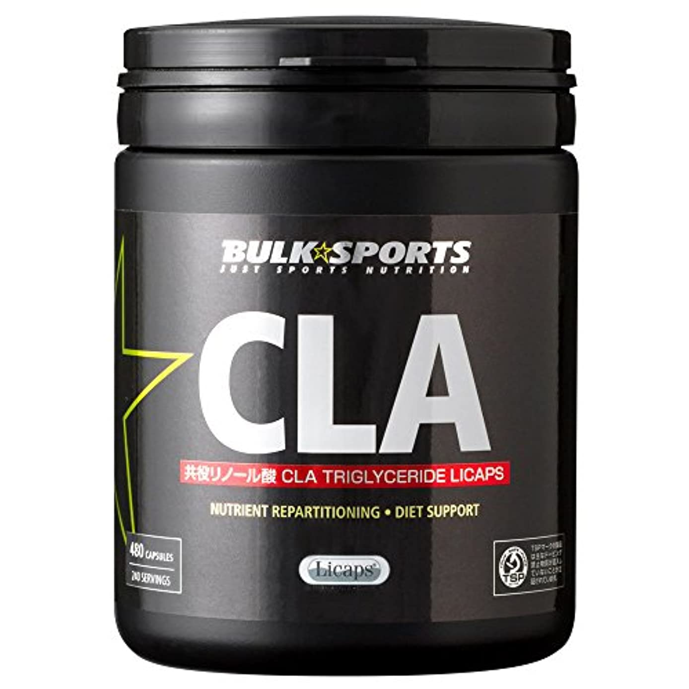 沼地にじみ出る鎖バルクスポーツ CLA Licaps 480カプセル(240回分) 【不飽和脂肪酸:共役リノール酸】