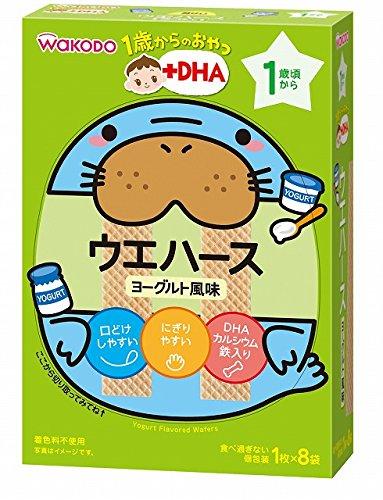 和光堂 1歳からのおやつ+DHA ウェハース ヨーグルト風味