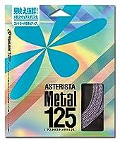 TOALSON(トアルソン) アスタリスタ・メタル 125 メタルバイオレット 7332550V