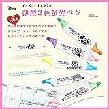 【ディズニー】85301-85305【薄型2色蛍光ペン】カミオジャパン ペン (85304 アリエル)