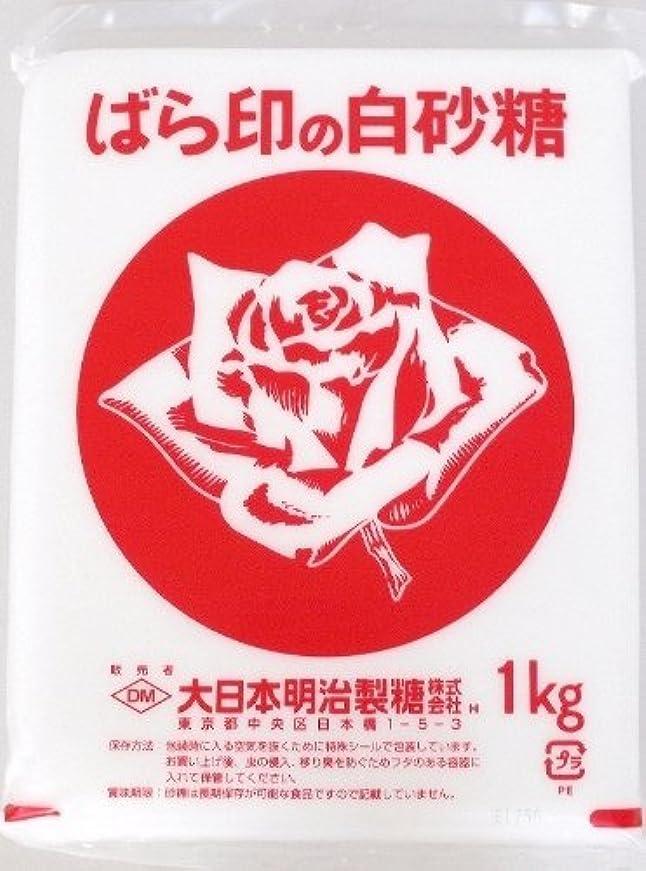 ジャグリング日付付き切り下げばら印の白砂糖 大日本明治製糖 1kg×10袋(5袋×2)