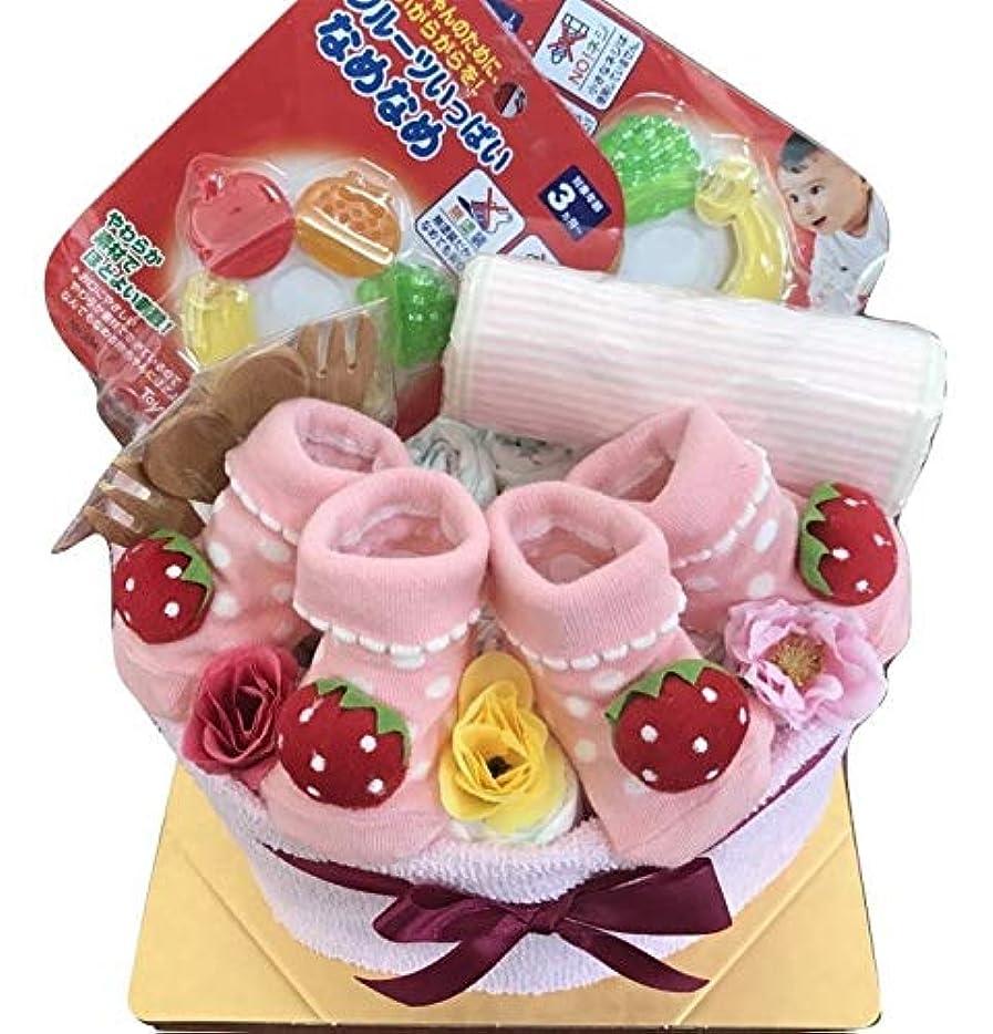 超高層ビル枢機卿価値おむつケーキ 女の子 双子ちゃん 出産祝い【いちご】 オムツ パンパース?
