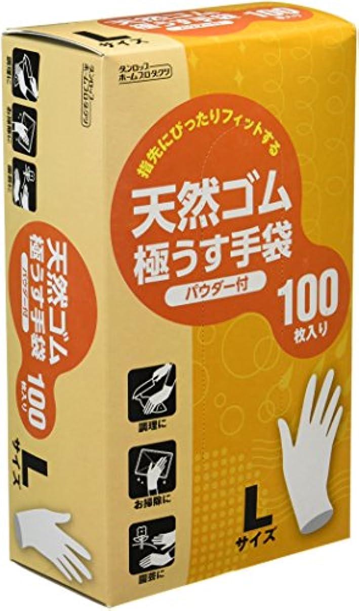 貞補正ダンロップ 天然ゴム極うす手袋 パウダー付 Lサイズ 100枚入