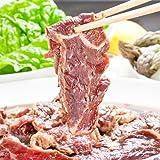 最高級 ハラミ 味付き 牛サガリ 800g 【2個注文で】1個オマケ【3個注文で】2個オマケ(BBQ)
