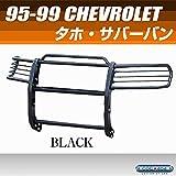 CHEVROLET(シボレー) 95-99 タホ サバーバン グリルガード/バンパーガード ブラック [並行輸入品]