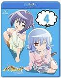 ハヤテのごとく! Cuties 第4巻 (通常版) [Blu-ray]