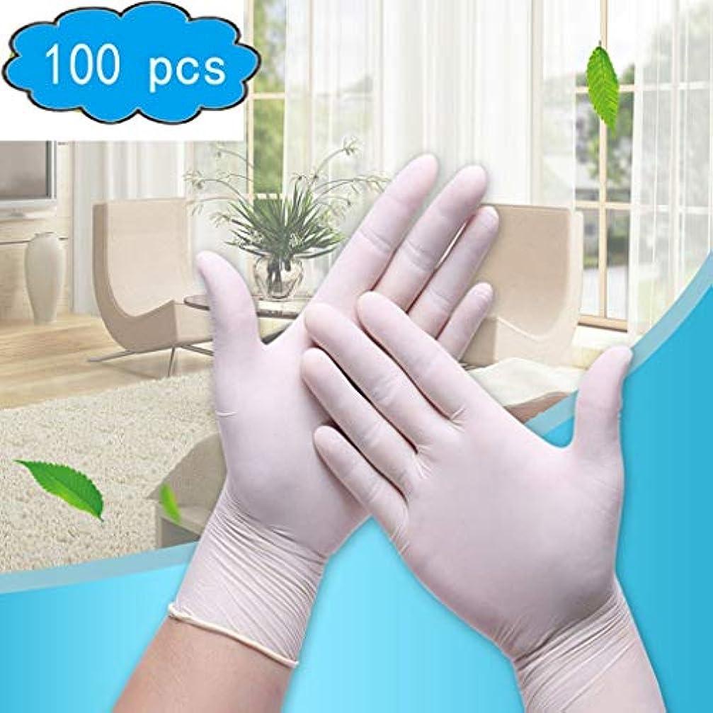 疲労によるとクリープ使い捨てラテックスゴム手袋、100パーボックス、医療グレード食品安全手袋 (Color : White, Size : XS)