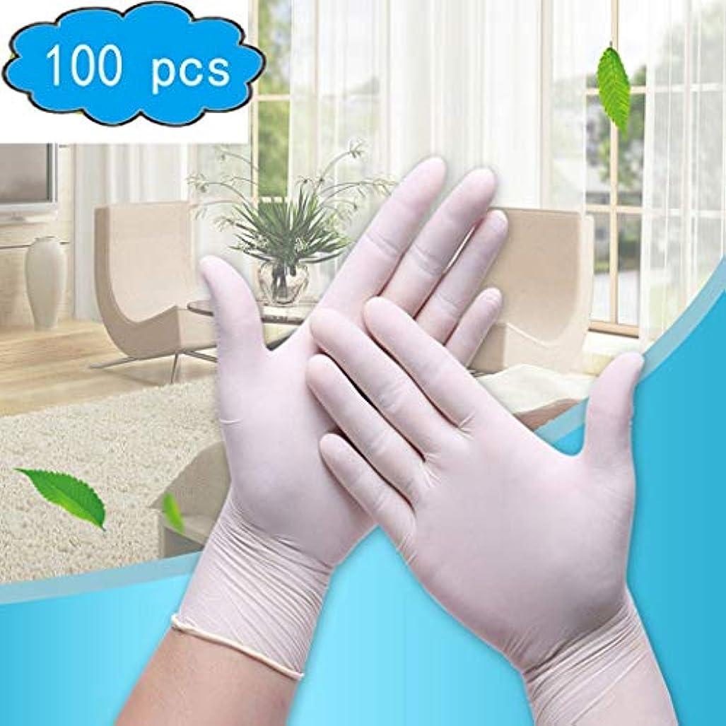 腕ストレッチ民族主義使い捨てラテックスゴム手袋、100パーボックス、医療グレード食品安全手袋 (Color : White, Size : XS)