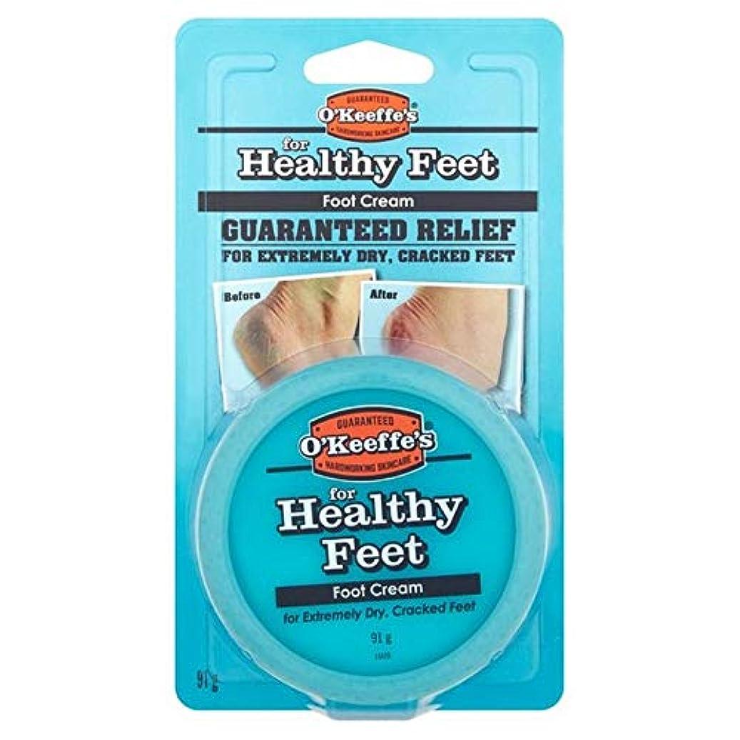 パブ人気のウェイター[O'Keeffes] オキーフの健全な足のJar 91グラム - O'Keeffe's Healthy Feet Jar 91g [並行輸入品]
