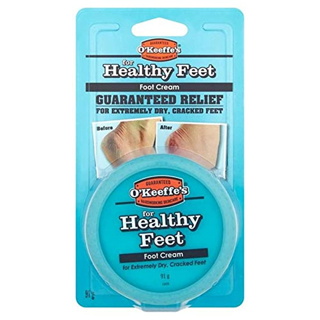 不安スワップ対象[O'Keeffes] オキーフの健全な足のJar 91グラム - O'Keeffe's Healthy Feet Jar 91g [並行輸入品]
