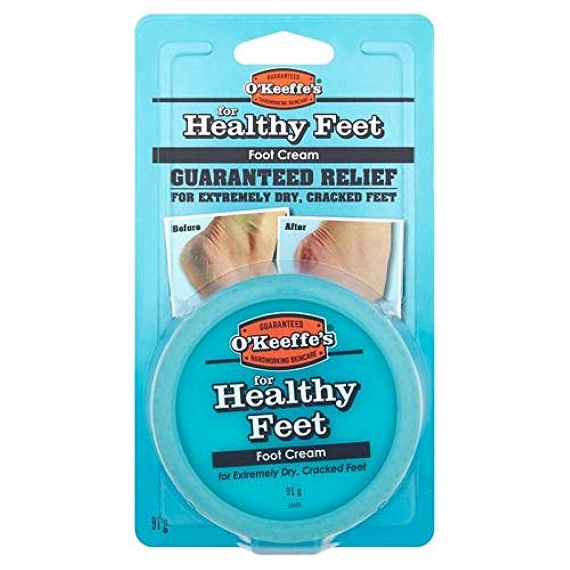 ポークねじれ苛性[O'Keeffes] オキーフの健全な足のJar 91グラム - O'Keeffe's Healthy Feet Jar 91g [並行輸入品]