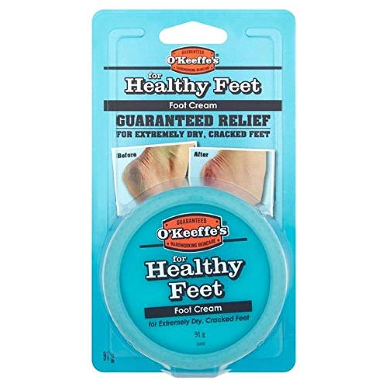 一過性エイズホールド[O'Keeffes] オキーフの健全な足のJar 91グラム - O'Keeffe's Healthy Feet Jar 91g [並行輸入品]