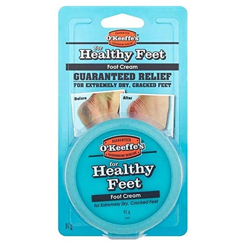 珍味王室ゆるい[O'Keeffes] オキーフの健全な足のJar 91グラム - O'Keeffe's Healthy Feet Jar 91g [並行輸入品]