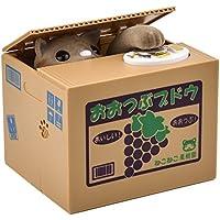 貯金箱 おもしろ お金入りボックス みけねこ ピギーバンク ことものおもちゃもピッタリ