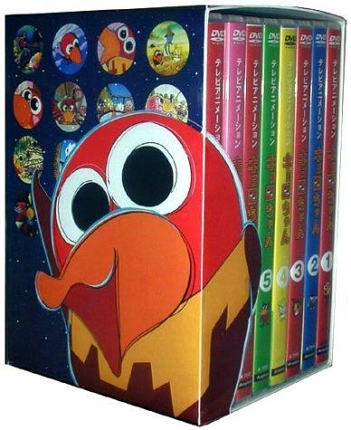 テレビアニメーション キョロちゃん DVD BOX