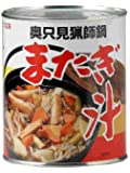 大沢加工 2号缶またぎ汁 820g