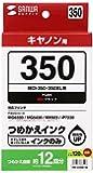 サンワサプライ 詰め替え(2回目以降)用インク BCI-350PGBK用 INK-C350B120