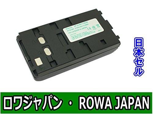 【実容量高】【日本セル】SONY ソニー 対応 NP-33 NP-55 NP-55H NP-66 NP-66H NP-67 NP-68 NP-C65 互換 バッテリー【ロワジャパン】