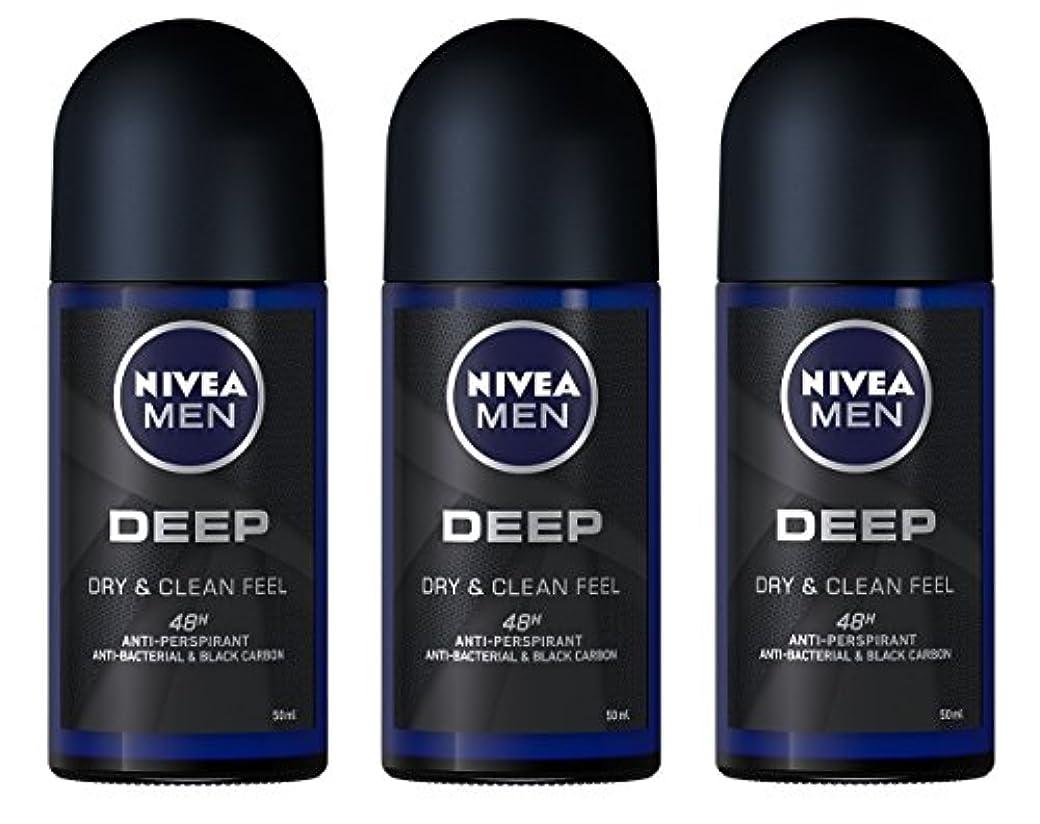 急流犯罪広範囲に(Pack of 3) Nivea Deep Anti-perspirant Deodorant Roll On for Men 50ml - (3パック) ニベア深い制汗剤デオドラントロールオン男性用50ml