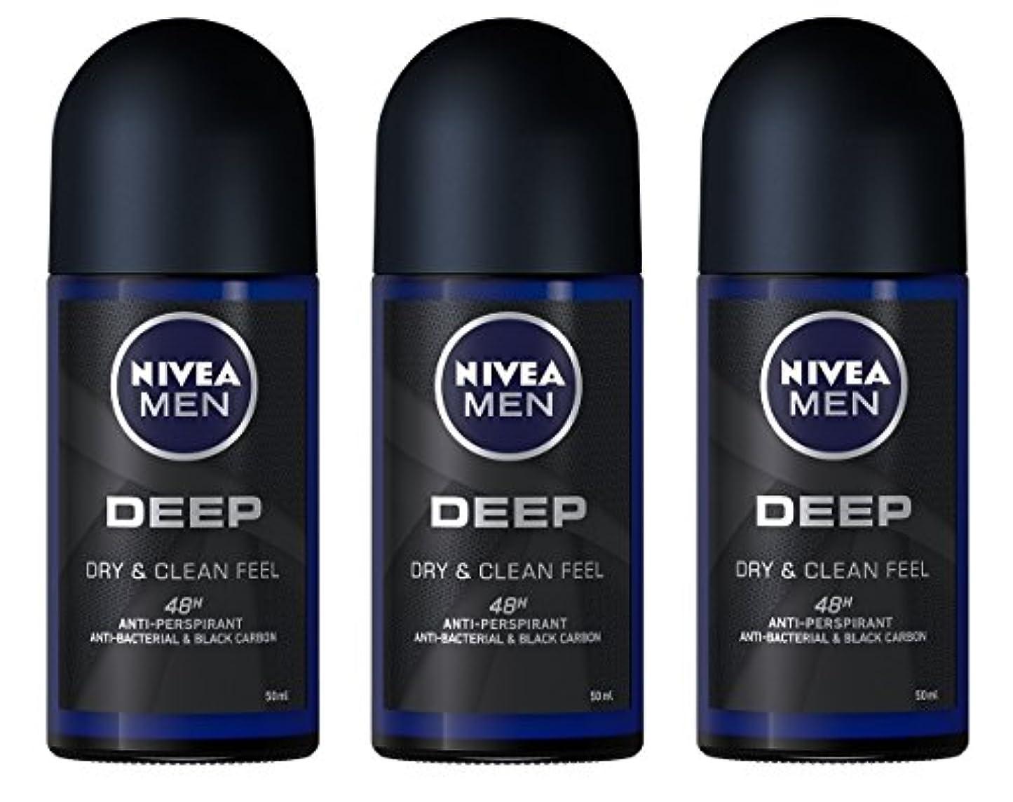 ほのめかす本物運ぶ(Pack of 3) Nivea Deep Anti-perspirant Deodorant Roll On for Men 50ml - (3パック) ニベア深い制汗剤デオドラントロールオン男性用50ml