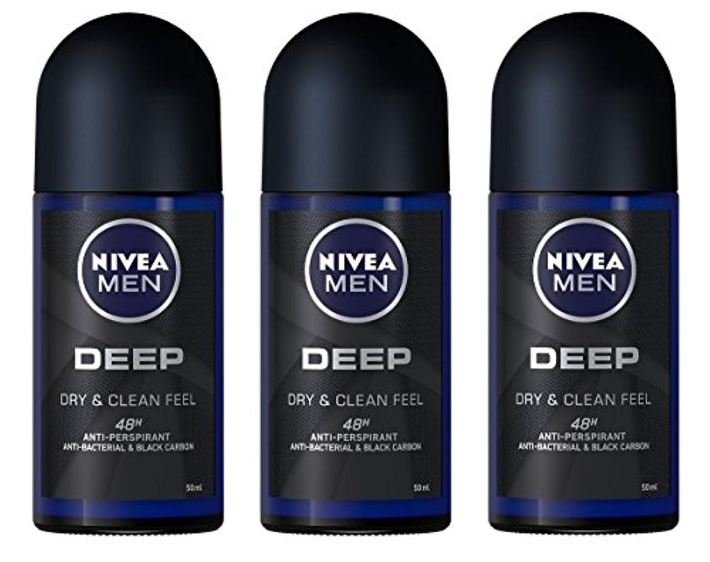 急降下変化縁石(Pack of 3) Nivea Deep Anti-perspirant Deodorant Roll On for Men 50ml - (3パック) ニベア深い制汗剤デオドラントロールオン男性用50ml