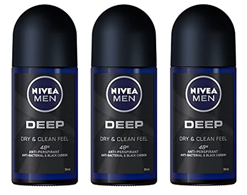 ぼろシプリー人種(Pack of 3) Nivea Deep Anti-perspirant Deodorant Roll On for Men 50ml - (3パック) ニベア深い制汗剤デオドラントロールオン男性用50ml