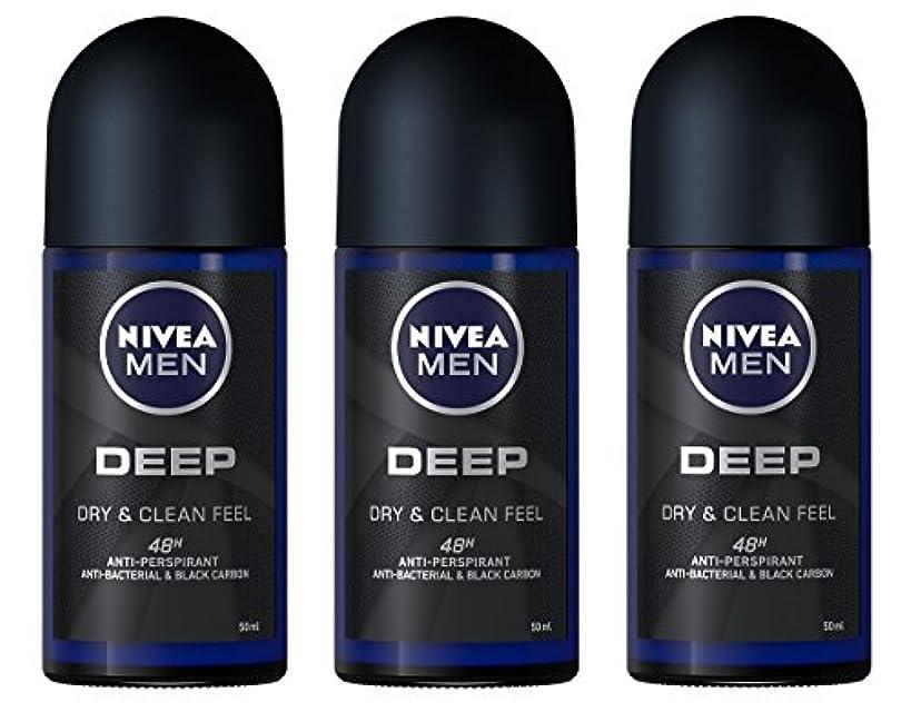 旧正月契約する折(Pack of 3) Nivea Deep Anti-perspirant Deodorant Roll On for Men 50ml - (3パック) ニベア深い制汗剤デオドラントロールオン男性用50ml